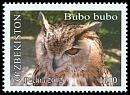 Cl: Eurasian Eagle-Owl (Bubo bubo) new (2012)  [8/18]
