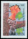 Cl: Eurasian Hoopoe (Upupa epops) new (2011)  [7/18]