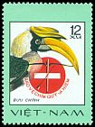 Cl: Great Hornbill (Buceros bicornis)(Repeat for this country)  SG 135 (1977)