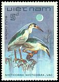 Cl: Black-crowned Night-Heron (Nycticorax nycticorax) SG 655 (1983) 140