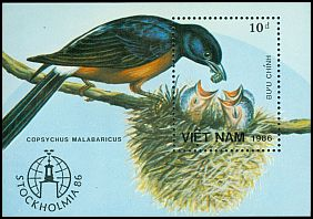 Cl: White-rumped Shama (Copsychus malabaricus) SG 969 (1986)