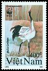 Cl: Red-crowned Crane (Grus japonensis)(Out of range)  SG 1559 (1991)