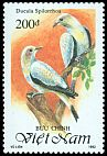 Cl: Torresian Imperial-Pigeon (Ducula spilorrhoa)(Out of range and no other stamp)  SG 1728 (1992)  [11/6]