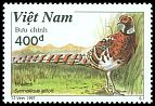 Cl: Elliot's Pheasant (Syrmaticus ellioti)(Out of range and no other stamp)  SG 2147 (1997)
