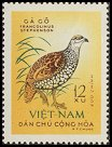 Cl: Chinese Francolin (Francolinus pintadeanus) SG 277 (1963) 80