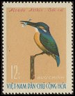 Cl: Common Kingfisher (Alcedo atthis) SG 455 (1966) 35 [3/4]