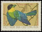 Cl: Long-tailed Broadbill (Psarisomus dalhousiae) SG 456 (1966) 35 [3/4]