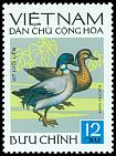 Cl: Falcated Duck (Anas falcata) SG 706 (1972) 20