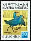 Cl: Purple Swamphen (Porphyrio porphyrio) SG 710 (1972) 85
