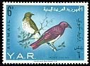 Cl: Violet-backed Starling (Cinnyricinclus leucogaster) SG 324 (1965) 60
