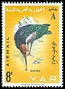 Cl: Northern Bald Ibis (Geronticus eremita) SG 325 (1965) 90