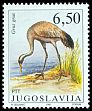 Cl: Common Crane (Grus grus)(Repeat for this country)  SG 2681 (1991) 130