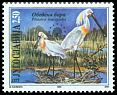 Cl: Eurasian Spoonbill (Platalea leucorodia)(Repeat for this country)  SG 3045 (1996) 150