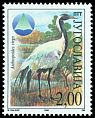 Cl: Demoiselle Crane (Anthropoides virgo) SG 3140 (1998) 120