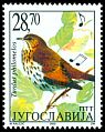 Cl: Song Thrush (Turdus philomelos) SG 3334 (2002) 775