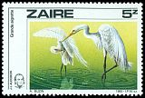 Cl: Great Egret (Ardea alba) <<Grande Aigrette>>  SG 1238 (1985) 20