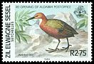 Cl: White-throated Rail (Dryolimnas cuvieri)(Endemic or near-endemic)  SG 80 (1984) 60